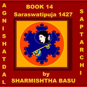 Agnishatdal Book 14, Saraswatipuja 2021