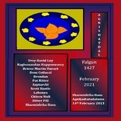 Agnishatdal Falgun 1427, February 2021
