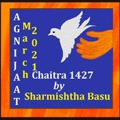 Agnijaat Chaitra 1427, March 2021