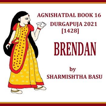 Agnishatdal Book 16 Durgapuja 2021- Brendan