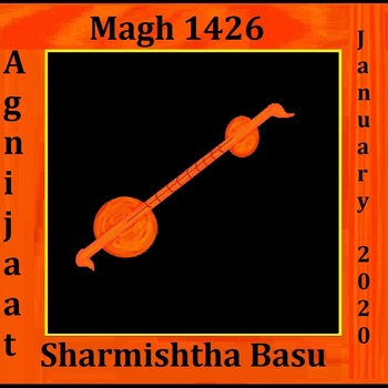 Agnijaat Magh 1426, January 2020