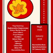 Agnishatdal Magh 1426, January 2020