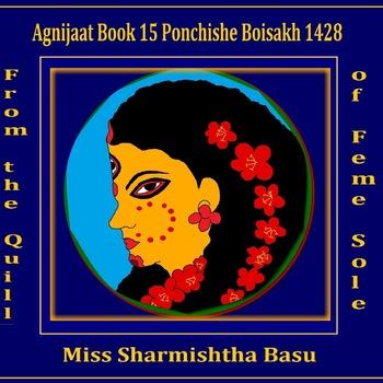 Agnijaat Book 15, Ponchishe Boisakh 2021