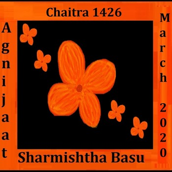 Agnijaat Chaitra 1426, March 2020
