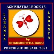 Agnishatdal book 15 ponchishe boisakh 2021