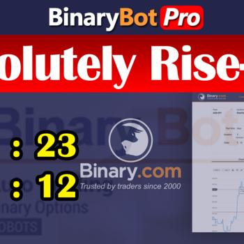 [BinaryBot-Pro] Absolutely Rise-Fall (17-Mar-2020)