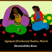 Agnijaat Chaitra, March Issue