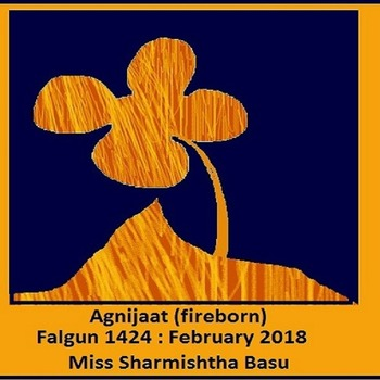 Agnijaat Falgun, February 2018
