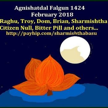 Agnishatdal Falgun, February 2018