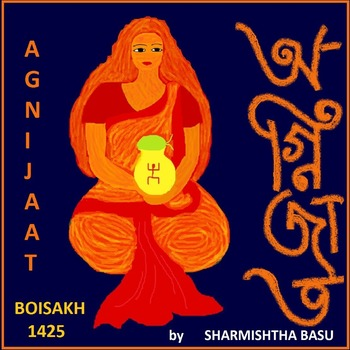 Agnijaat Boisakh 1425, April 2018
