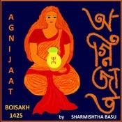 Agnijaat Boisakh 1425, April 2018