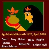 Agnishatdal Boisakh 1425, April 2018