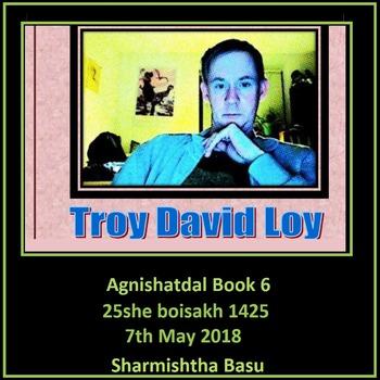 agnishatdal book 6 25she boisakh 1425