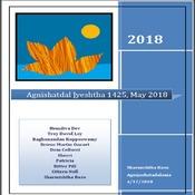 agnishatdal jyeshtha 1425, may 2018